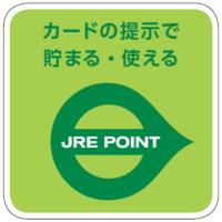 f:id:donguri-Genie:20190825173556p:plain