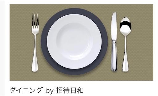 f:id:donguri-Genie:20191201084337j:image