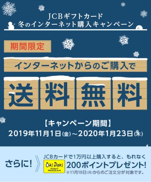 f:id:donguri-Genie:20191207093949j:image