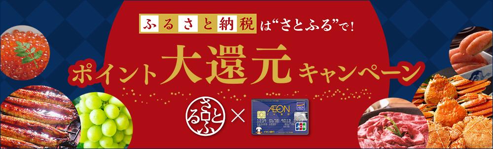 f:id:donguri-Genie:20191211103900j:plain