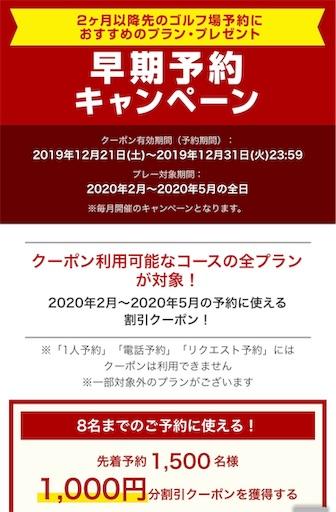f:id:donguri-Genie:20191231141805j:image