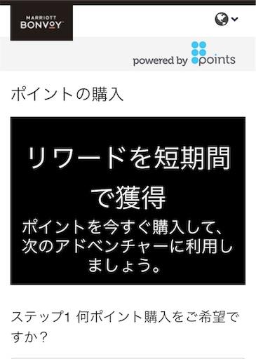 f:id:donguri-Genie:20200102113349j:image