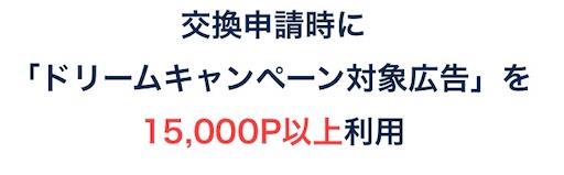 f:id:donguri-Genie:20200104071102j:image