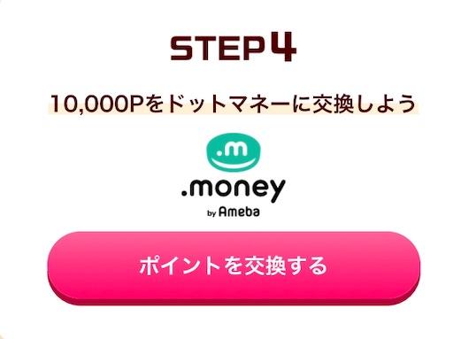 f:id:donguri-Genie:20200105101226j:image