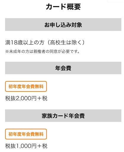f:id:donguri-Genie:20200105104654j:image
