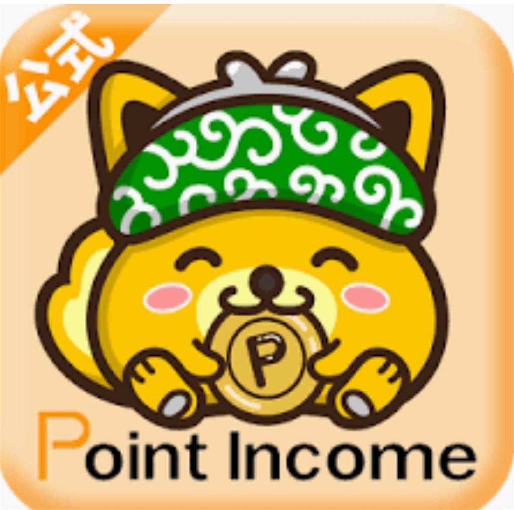 f:id:donguri-Genie:20200106074427j:plain