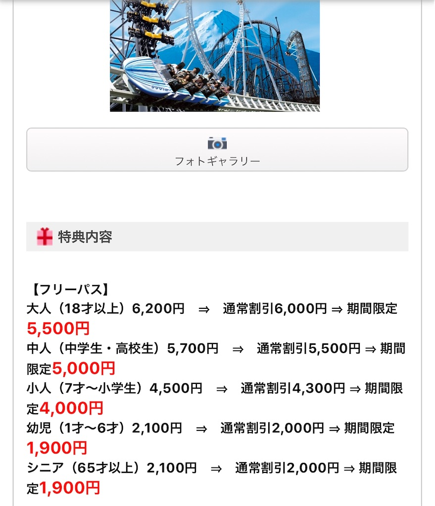 f:id:donguri-Genie:20200112083537j:image