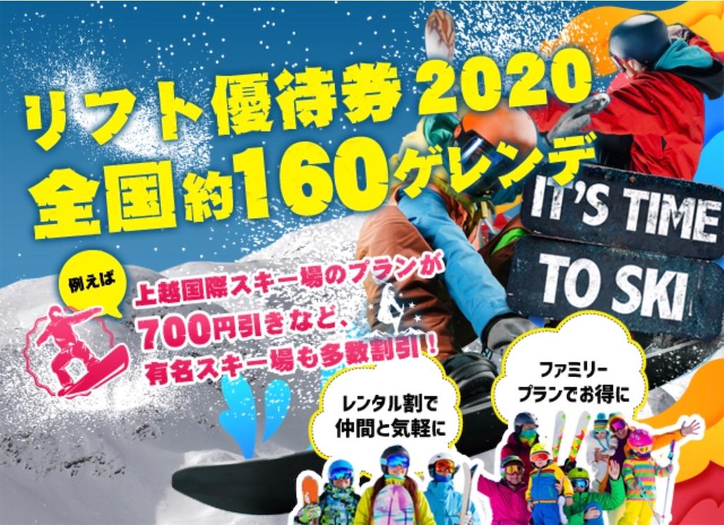 f:id:donguri-Genie:20200112083617j:image