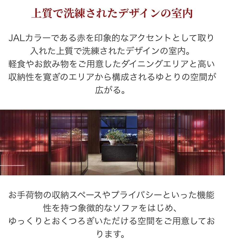 f:id:donguri-Genie:20200114082126j:image