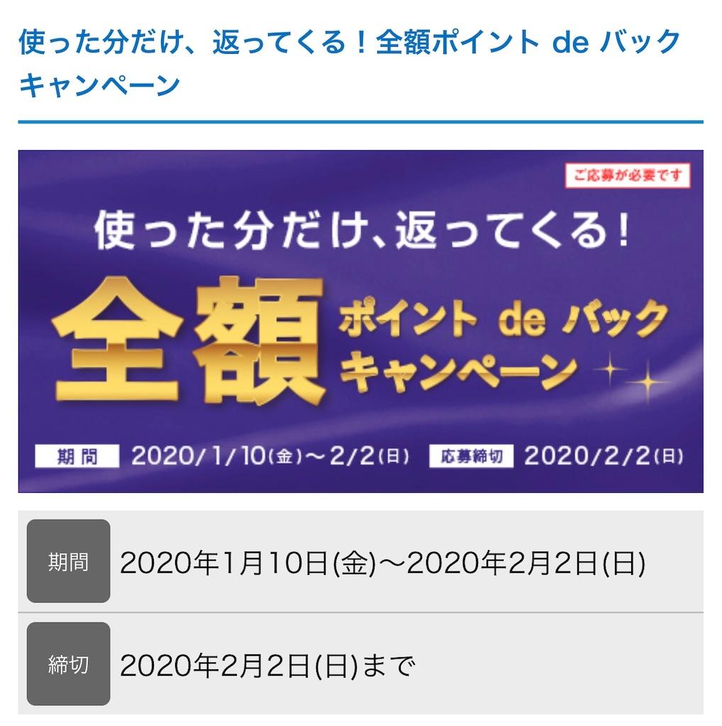 f:id:donguri-Genie:20200115180948j:image