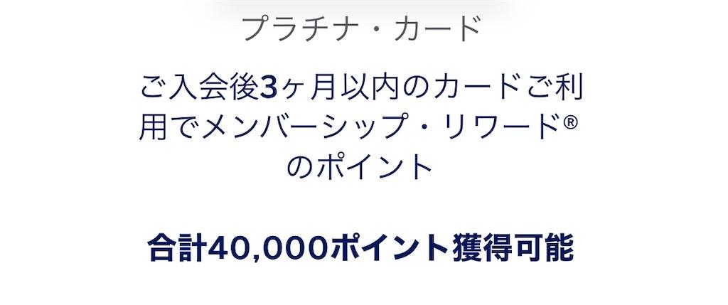 f:id:donguri-Genie:20200116064029j:image