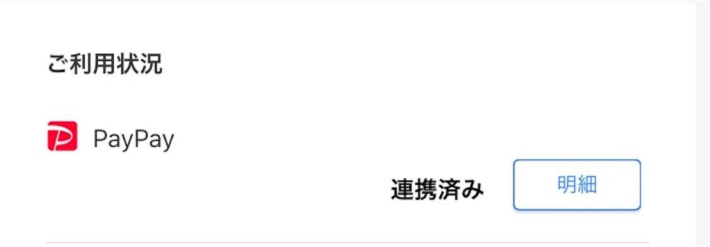 f:id:donguri-Genie:20200118070324j:image