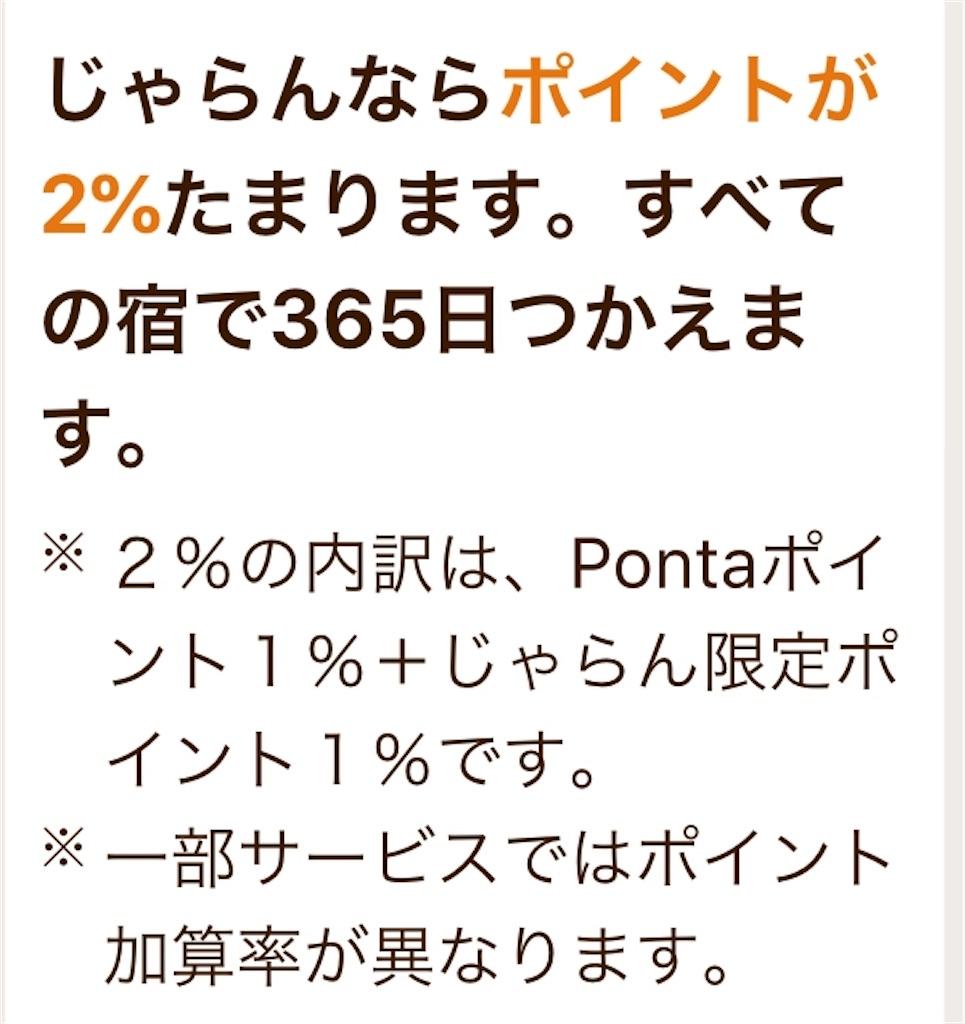 f:id:donguri-Genie:20200120071157j:image