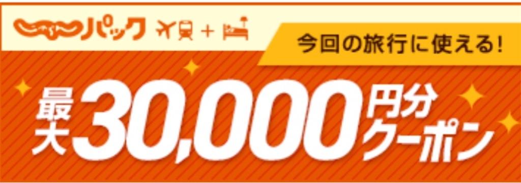 f:id:donguri-Genie:20200120072005j:image