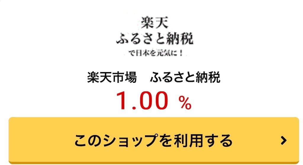 f:id:donguri-Genie:20200122082346j:image