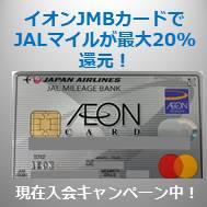 f:id:donguri-Genie:20200128162817j:plain