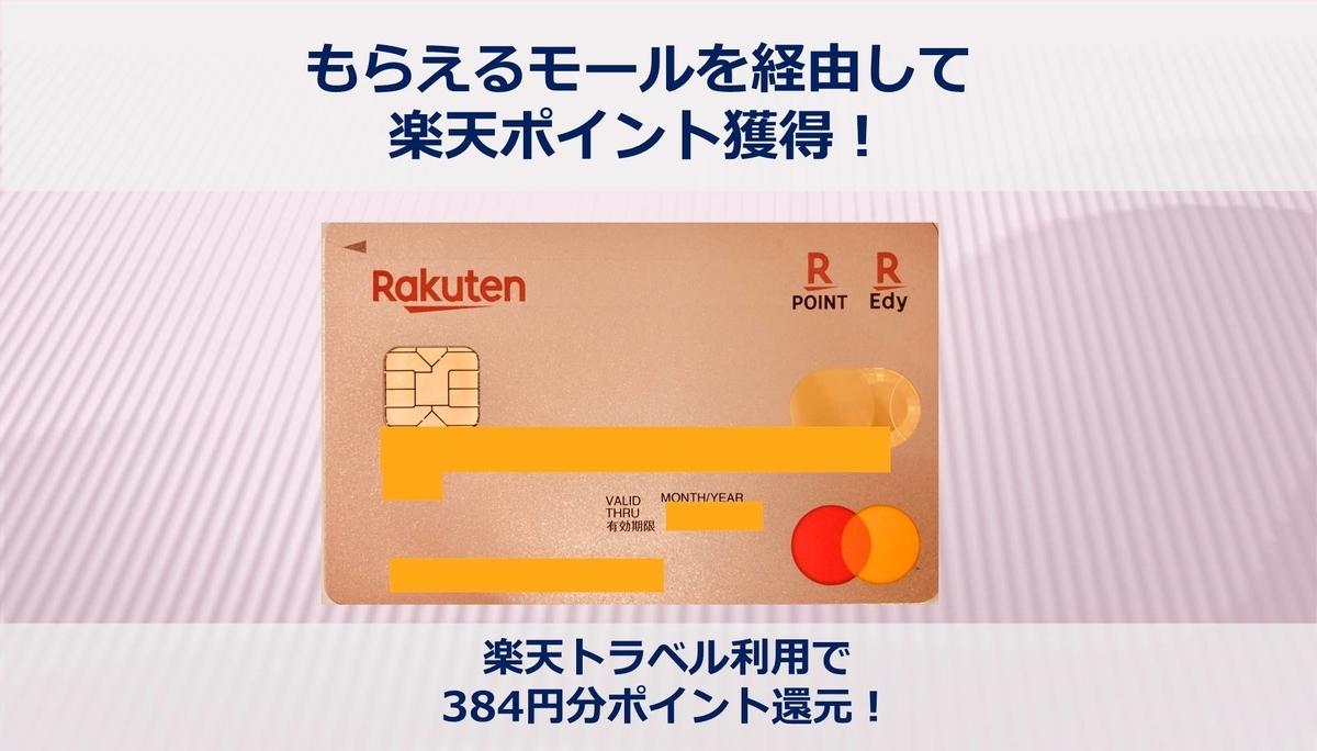 f:id:donguri-Genie:20200129104550j:plain