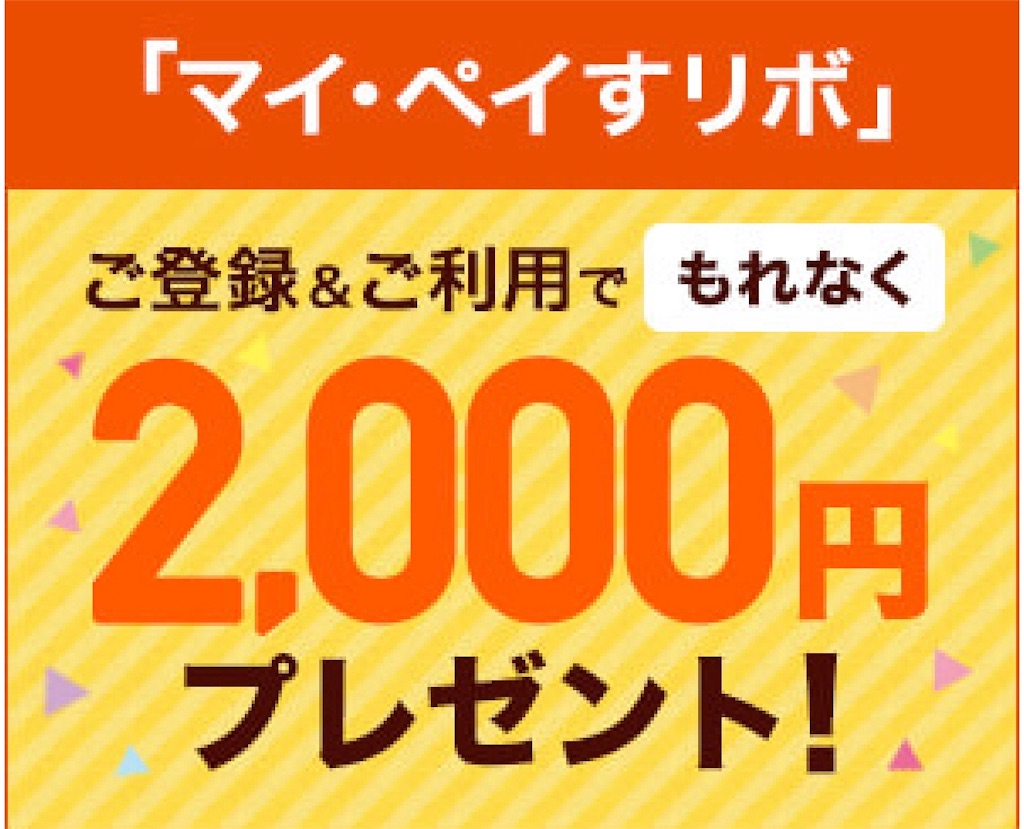 f:id:donguri-Genie:20200130072757j:image