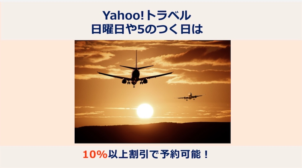f:id:donguri-Genie:20200201145203j:image