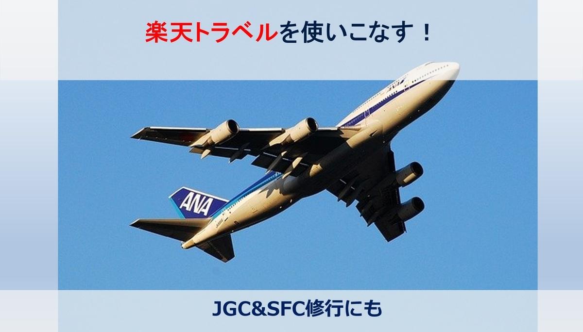 f:id:donguri-Genie:20200201195245j:plain