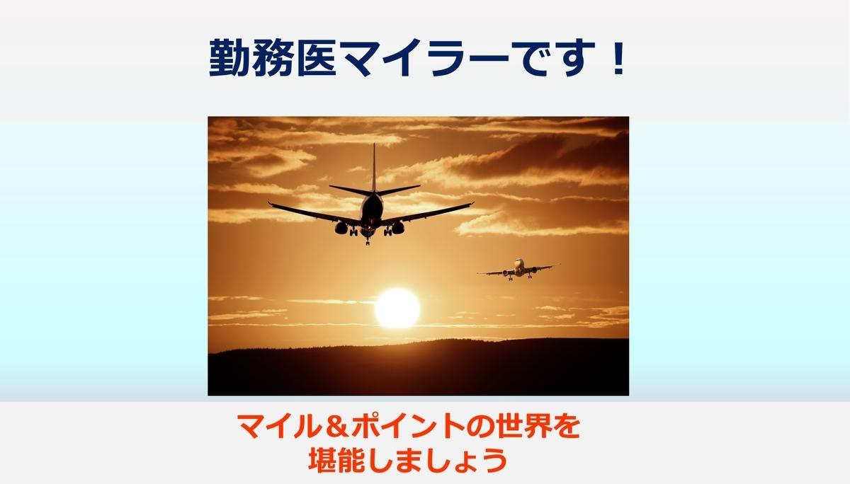 f:id:donguri-Genie:20200201210821j:plain