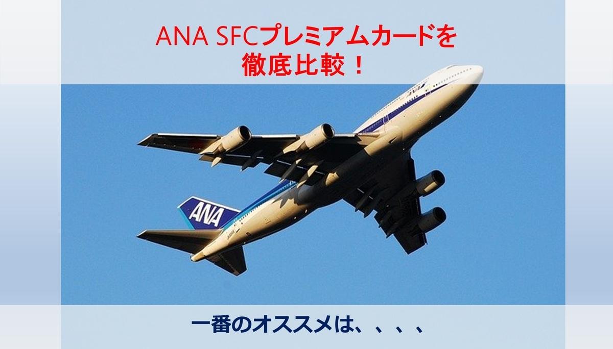f:id:donguri-Genie:20200201212325j:plain