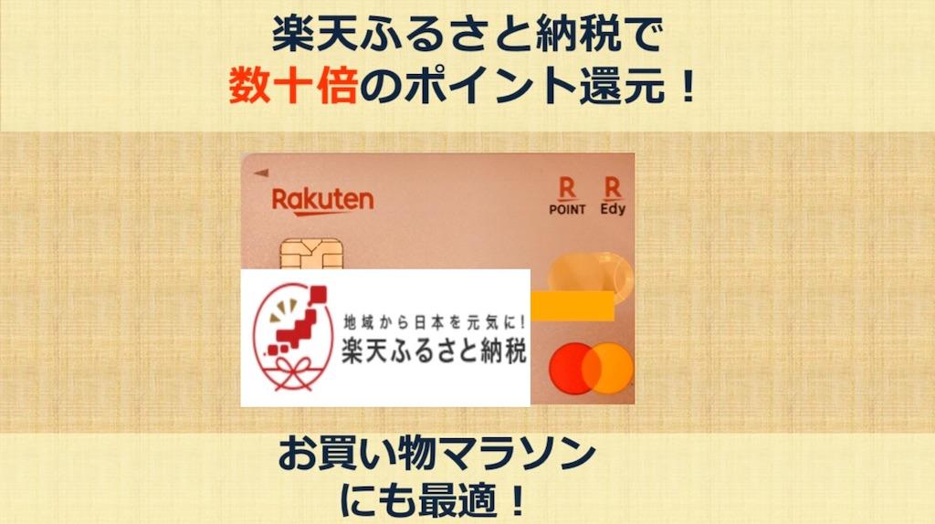 f:id:donguri-Genie:20200202182604j:image