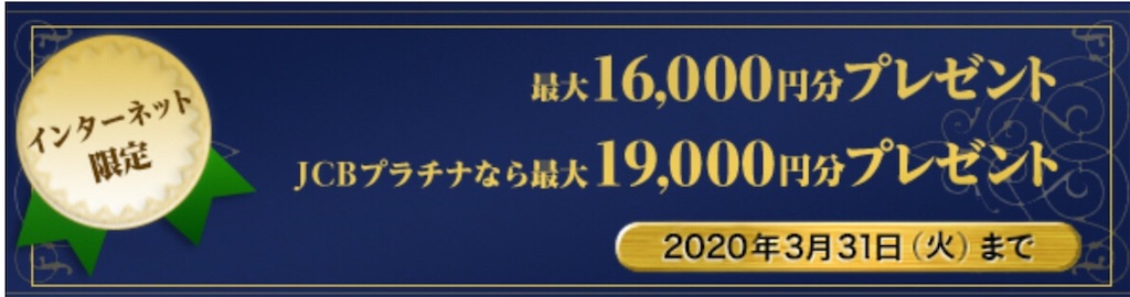 f:id:donguri-Genie:20200203073936j:image
