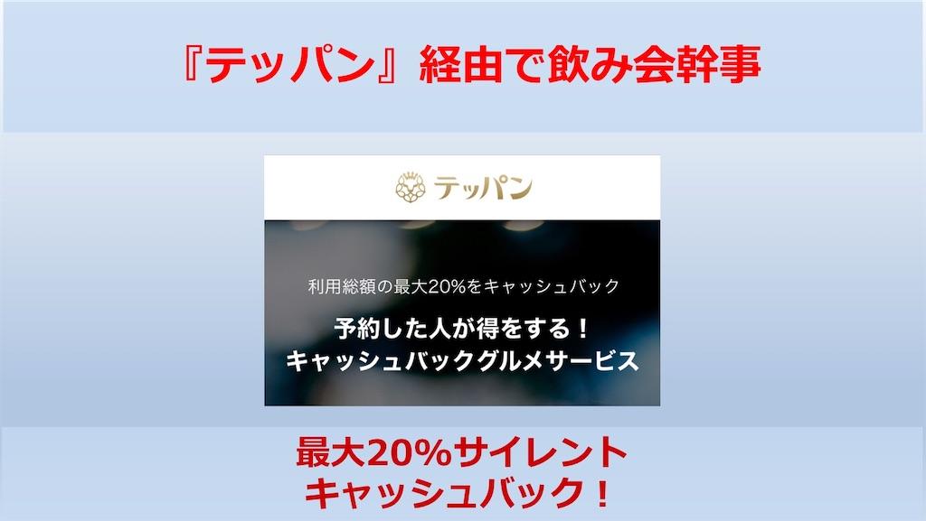 f:id:donguri-Genie:20200204104436j:image