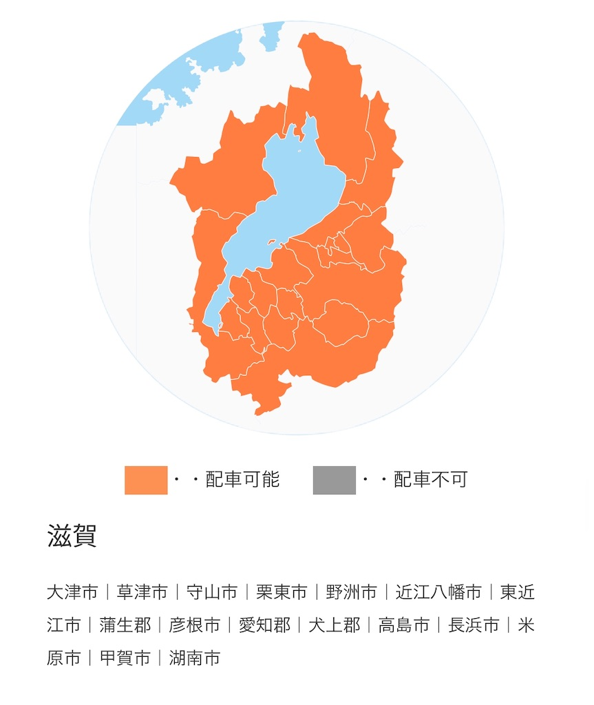 f:id:donguri-Genie:20200205113627j:image
