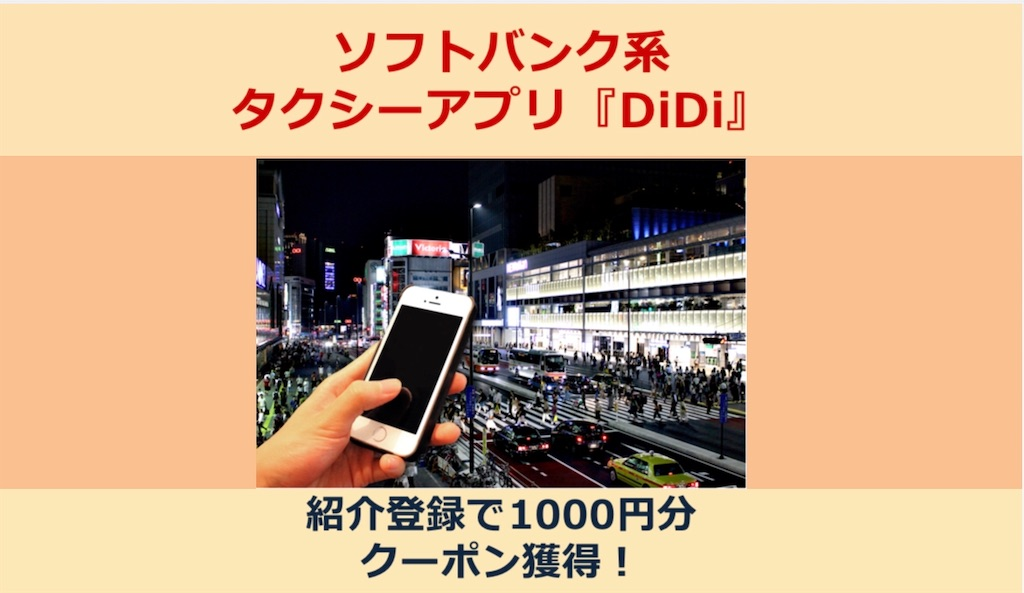 f:id:donguri-Genie:20200205120654j:image