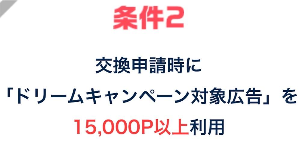 f:id:donguri-Genie:20200205182759j:image
