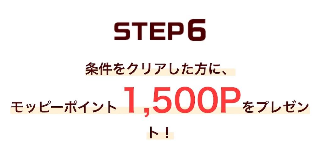 f:id:donguri-Genie:20200206064911j:image