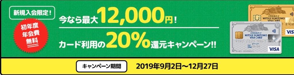 f:id:donguri-Genie:20200206072915j:image