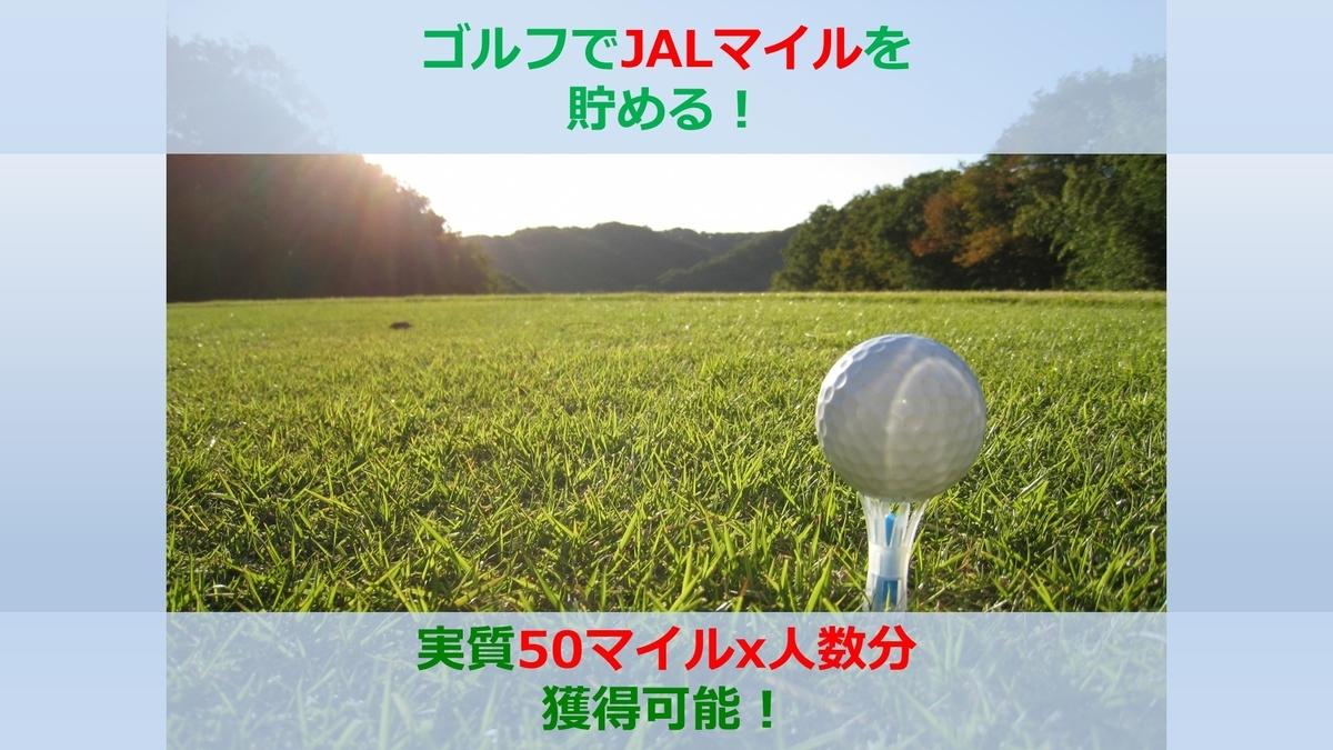 f:id:donguri-Genie:20200207142653j:plain