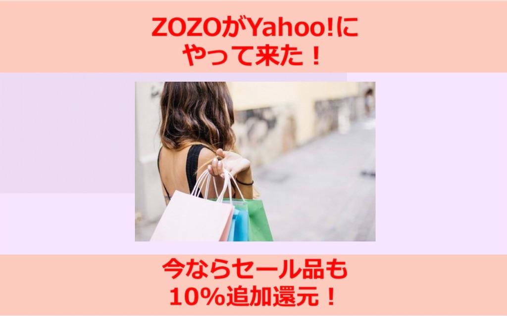 f:id:donguri-Genie:20200207173821j:image