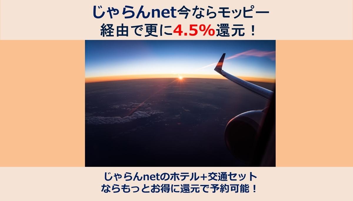 f:id:donguri-Genie:20200207204058j:plain