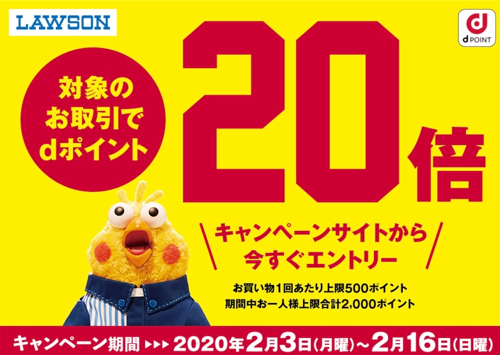 f:id:donguri-Genie:20200208161240j:image