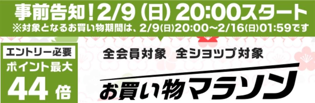 f:id:donguri-Genie:20200209085618j:image