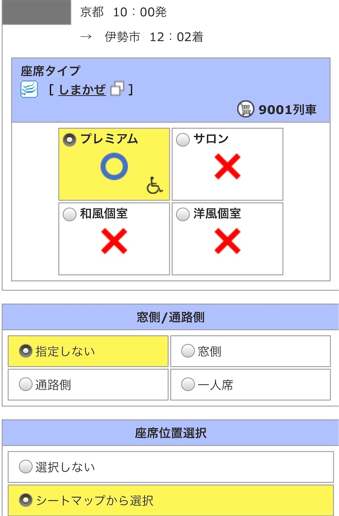 f:id:donguri-Genie:20200215150800j:image