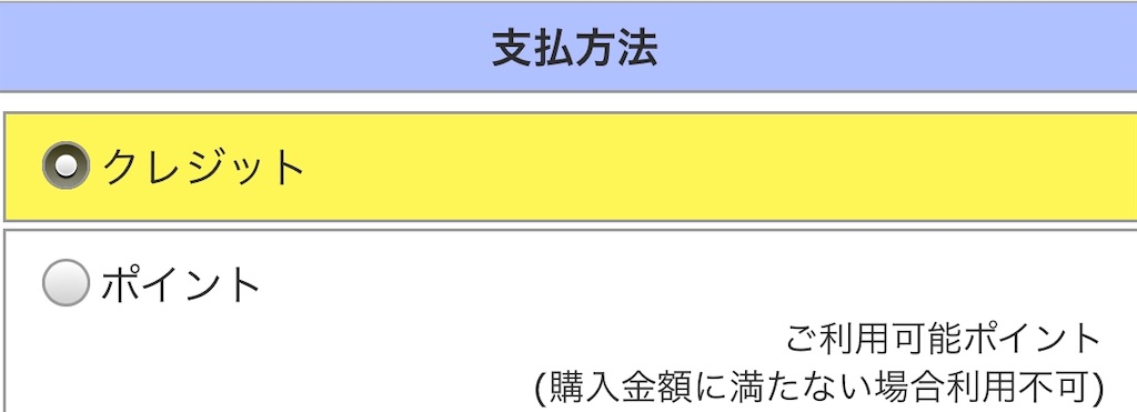 f:id:donguri-Genie:20200215150934j:image