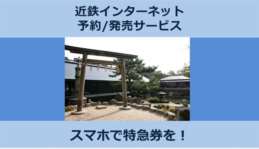 f:id:donguri-Genie:20200215153337j:image