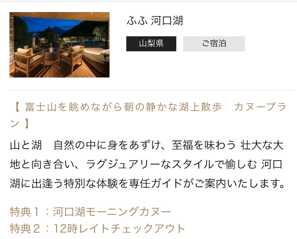 f:id:donguri-Genie:20200217083622j:image