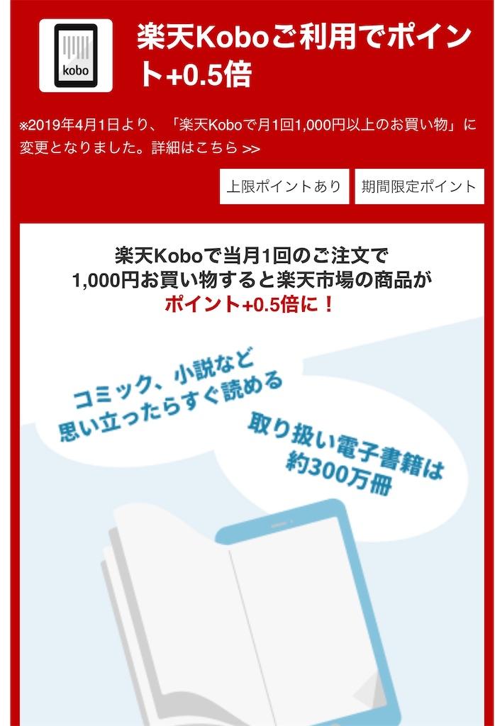 f:id:donguri-Genie:20200223122315j:image