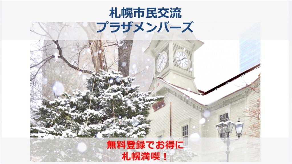 f:id:donguri-Genie:20200224194537j:image