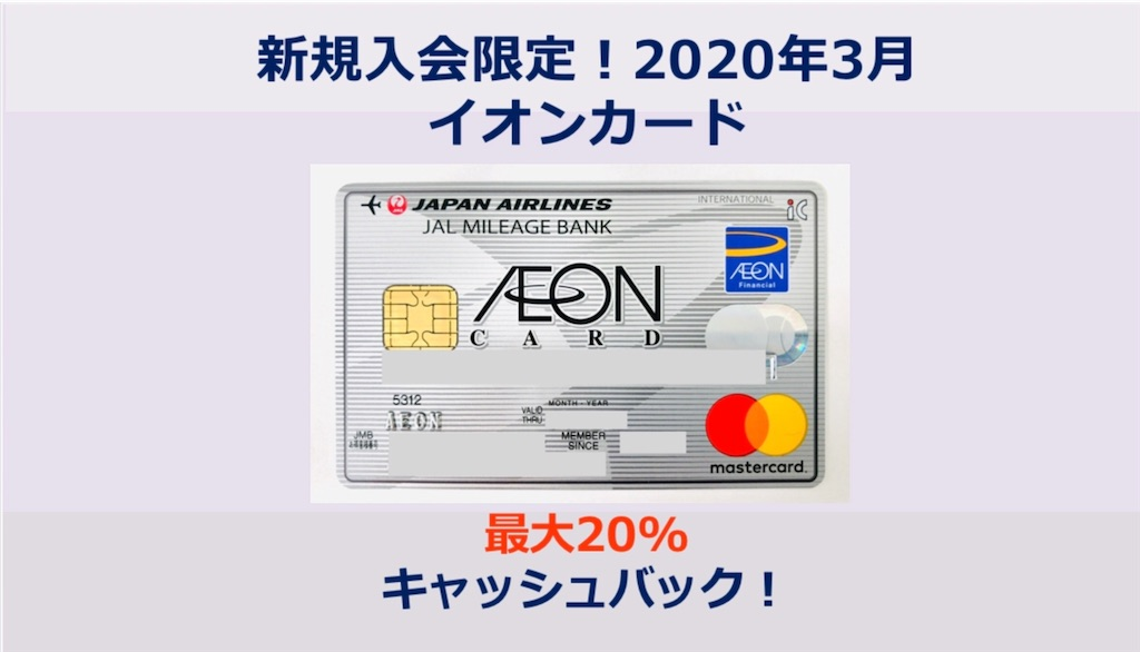 f:id:donguri-Genie:20200226100055j:image