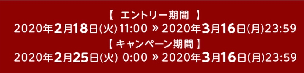 f:id:donguri-Genie:20200228162707j:image