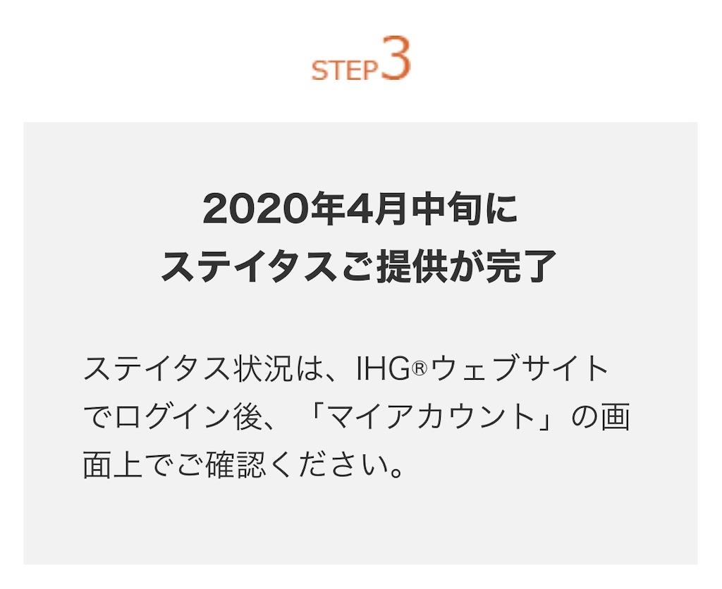 f:id:donguri-Genie:20200304080441j:image