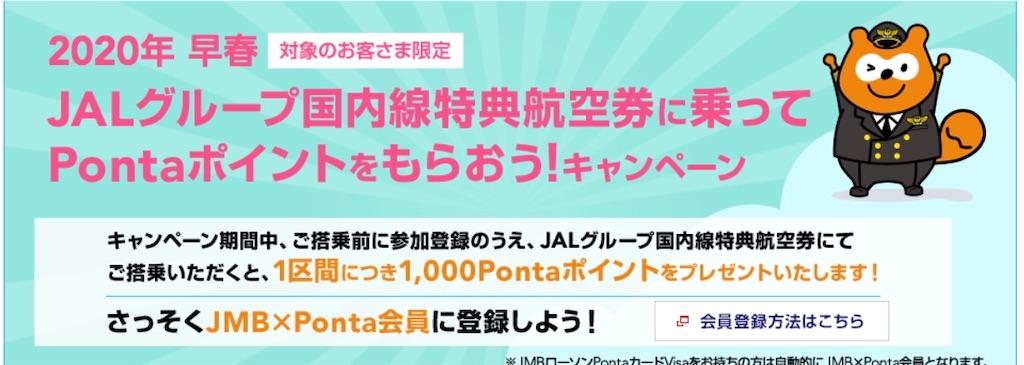 f:id:donguri-Genie:20200307082158j:image