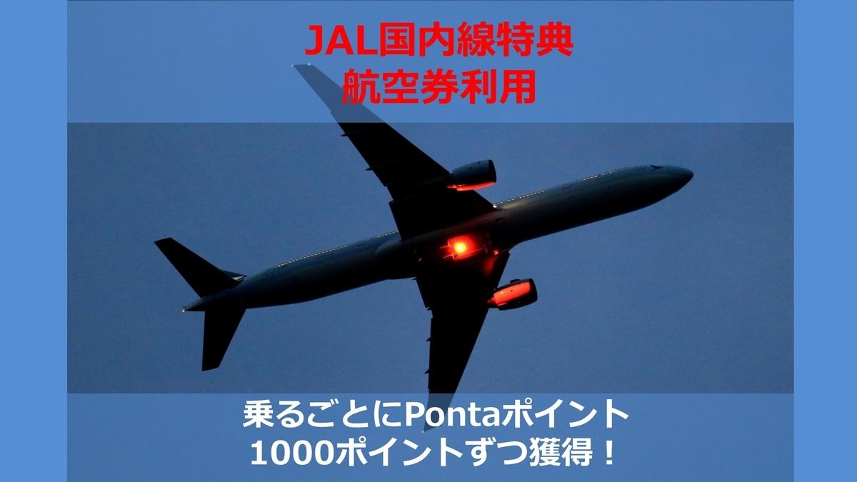 f:id:donguri-Genie:20200313163418j:plain